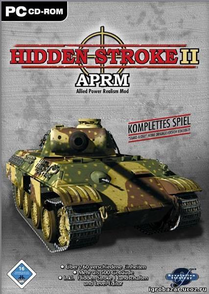 Hidden Stroke 2.