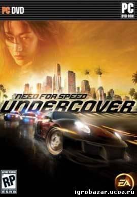 Crack, кряк, таблетка для Need For Speed Undercover скачать бесплатн…