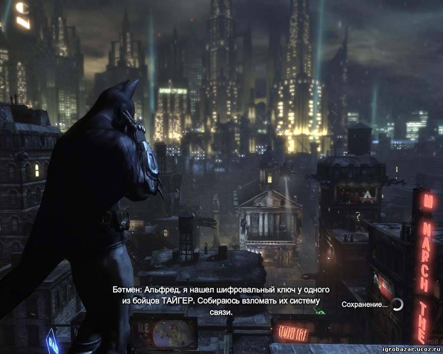 Файлы Batman: Arkham City - патч, демо, demo, модыФайлы для Batman: Arkham City